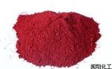 酸性大红3R